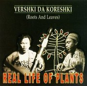 Vershki_da_koreshki-real_life_of_plants_span3