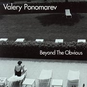 Valery_ponomarev-beyond_the_obvious_span3