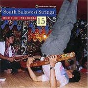Various_artists-music_of_indonesia_15_south_sulawesi_strings_span3