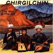 Chirgilchin-the_wolf_and_the_kid_span3