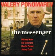 Valery_ponomarev-the_messenger_span3