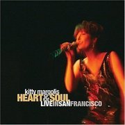 Kitty_margolis-heart_and_soul_live_in_san_francisco_span3