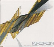 Do_swing-kiroron_span3