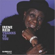 Irene_reid-thanks_to_you_span3