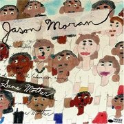 Jason_moran-same_mother_span3