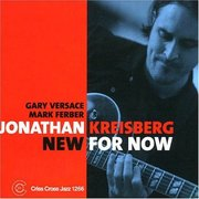 Jonathan_kreisberg-new_for_now_span3