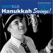Hanukkah Swings! Kenny Ellis