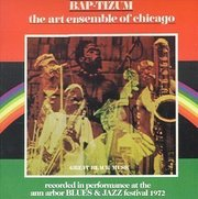 Art_ensemble_of_chicago-bap-tizum_span3