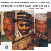 Ethnic_heritage_ensemble-freedom_jazz_dance_span3