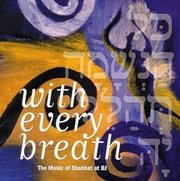 Bnai_jeshurun-with_every_breath_span3