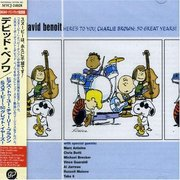David_benoit-heres_to_you_charlie_brown_50_great_years_span3