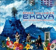 Ekova-space_lullabies_and_other_fantasmagore_span3