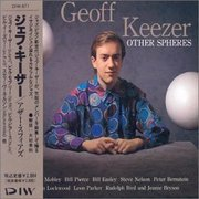 Geoff_keezer-other_spheres_span3