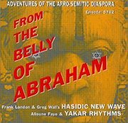 Hasidic_new_wave-from_the_belly_of_abraham_span3