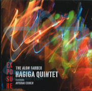 Exposure The Alon Farber Hagiga Quintet