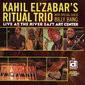 Kahil_elzabar-live_at_the_river_east_art_center_thumb
