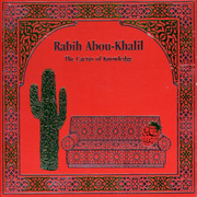 Rabih_abou_kahlil-cactus_knowledge_span3