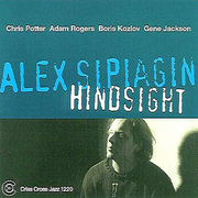 Alex_sipiagin-hindsight_span3