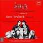 Dave_brubeck-jazz_college_pacific_v2_thumb