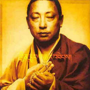 Lama_gyurme-rain_of_blessing_span3