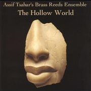 Assif_tsahar-hollow_world_span3