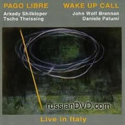 Wake Up Call Pago Libre