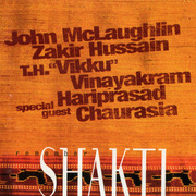 Shakti_remember_shakti_span3