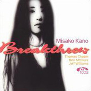 Misako_kano-breakthrew_span3