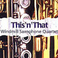 Windmill_sax_quartet-this_n_that_thumb