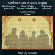 Various_artists-kambara_music_in_native_tongues_span3
