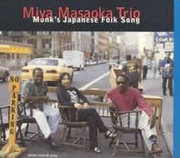 Miya_masaoka_trio-monks_japanese_folk_song_span3