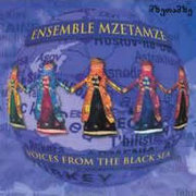 Ensemble_mzetamze-voices_from_the_black_sea_span3