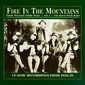 Various_artists_fire_in_the_mountains_thumb