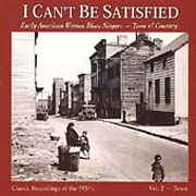 Various_artists-cant_be_satisfied_span3