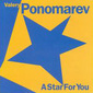 Valery_onomarev-star_for_you_thumb