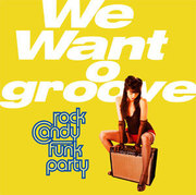 Cd_rock-cand-we-want_span3