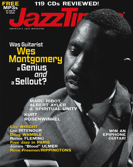 JazzTimes July/August 2005 cover