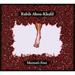 Cd_rabih-abou-khalil_depth1