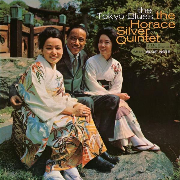"4. ""The Tokyo Blues"" (<i>The Tokyo Blues</i>; Blue Note, 1962)"