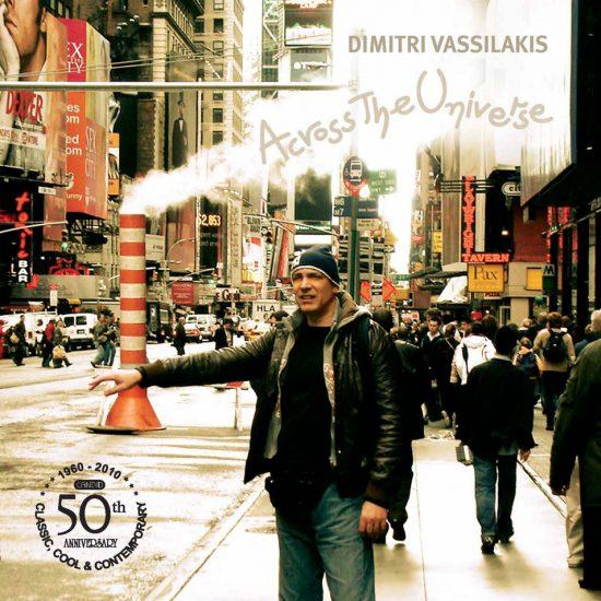 Dimitri Vassilakis' album cover image 0