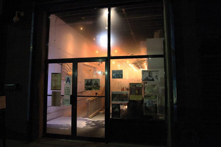 ShapeShifter Lab (outside)